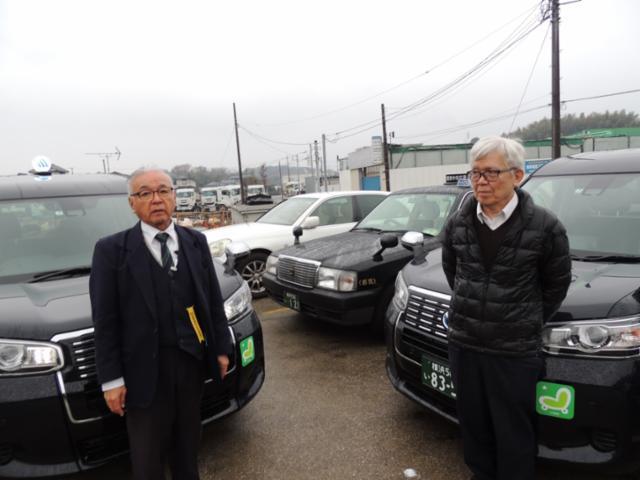 関東中央交通株式会社 本社営業所の画像・写真
