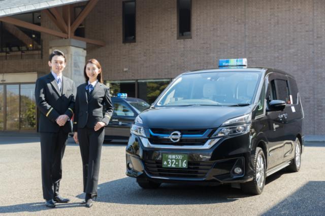 神奈中タクシー株式会社 茅ヶ崎営業所の画像・写真
