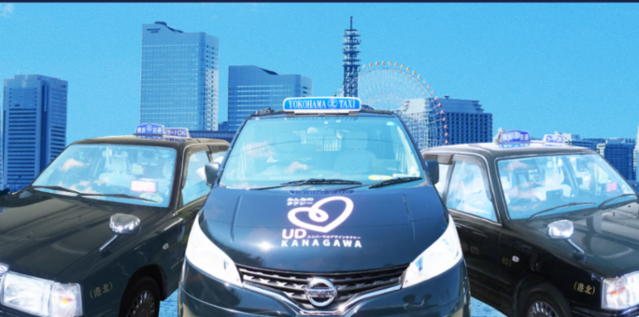 横浜北交通株式会社の画像・写真