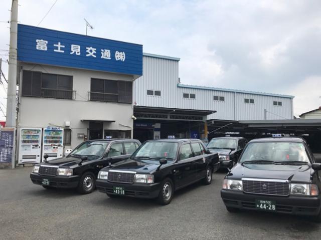 富士見交通株式会社 茅ヶ崎営業所の画像・写真