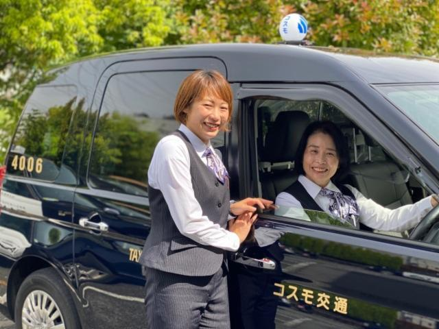 コスモ交通株式会社 東京営業所の画像・写真