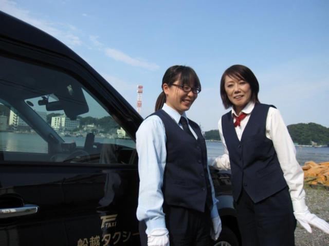 船越タクシー株式会社 本社営業所の画像・写真