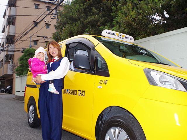 川崎タクシー株式会社 本社営業所の画像・写真
