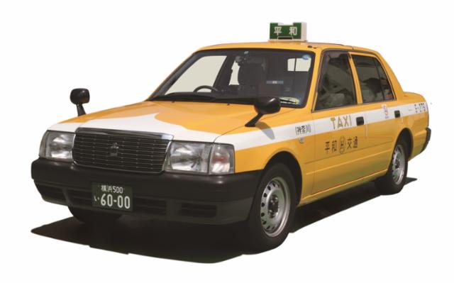 平和交通株式会社 和田町営業所の画像・写真