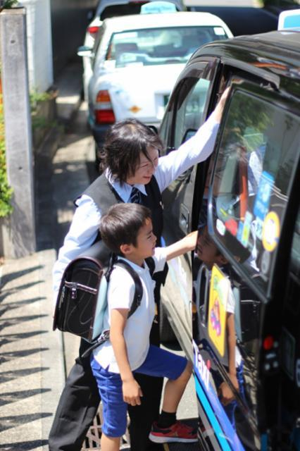 アサヒタクシー株式会社 山手営業所の画像・写真