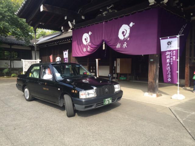 東宝タクシー株式会社 本社営業所の画像・写真